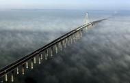فوق جسر من الم  ترنيمة