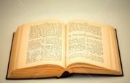 اهمية الكتاب المقدس في حياتنا
