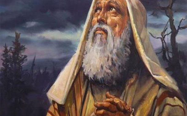وصايا من أب حكيم