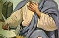 انجيل البشير مرقس
