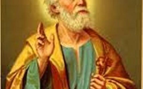 رسالة بطرس الرسول الاولى